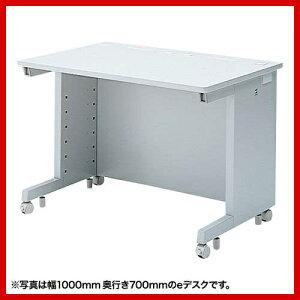 【送料無料】サンワサプライeデスク机(Wタイプ)幅1100×奥行き800mmED-WK11080N