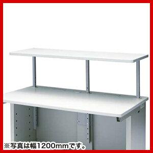 【送料無料】サンワサプライサブテーブル机幅1400×奥行き420mmEST-140N