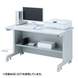 【送料無料】サンワサプライGEデスク机幅1000×奥行き700mmGE-1071