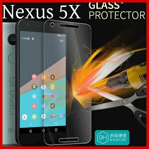 ■Nexus5X 強化ガラス 液晶保護 フィルム9H