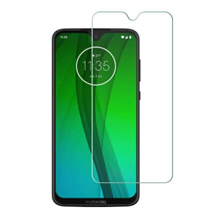 スマートフォン・携帯電話アクセサリー, 液晶保護フィルム g7 plus moto g7 g7plus g7 9H