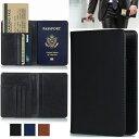 パスポートカバー ケース 海外旅行用品 航空券トラベル パス...