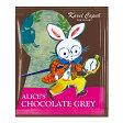 【☆メール便可】カレルチャペック アリスのチョコレートグレイ ALICE'S CHOCOLATE GREY / 個包装カップ用ティーバッグ10P(5P×2セット) 【ポイント2倍/在庫有/箱から出してメール便対応】【食品】【RCP】【PS】【p0221】