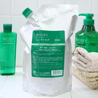 Milbon – shampoo 1000 mL refill for * fs04gm