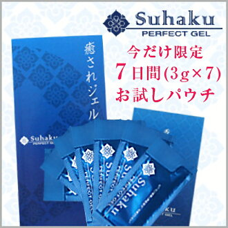 All-in one gel sandalwood scented skin care, moisturizing is healed plenty of Allin winger ♪ Suhaku スハク perfect gel 3 g now only 7 days try set * fs3gm
