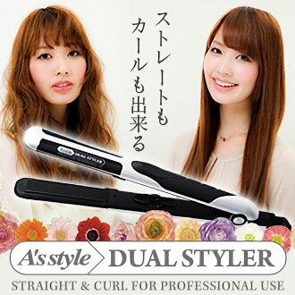 ヘアアイロンデュアルスタイラー straight & curl ceramic & stainless steel curling irons * hair iron straight iron Cote word of mouth fs3gm