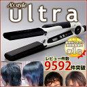 【送料無料】Ultra ウルトラ セラミックイオン ストレー...