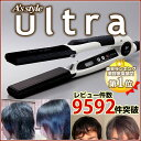 Ultra ウルトラ セラミックイオン ストレートヘアアイロ...