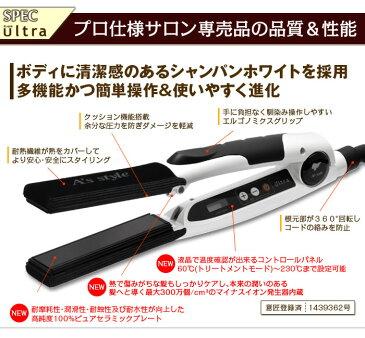 Ultra ウルトラ セラミックイオン ストレートヘアアイロン【耐熱ポーチ付】