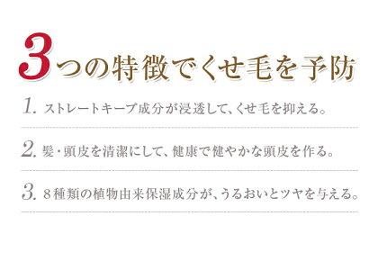 商品説明09
