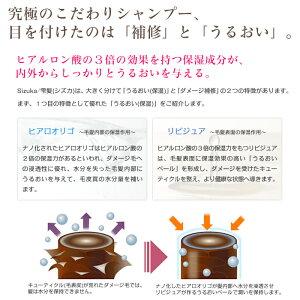 商品説明13