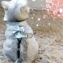 快適おしゃれ 猫 ハーネス リード 猫用ハーネス 胴輪 散歩 お出かけ 簡単装着 おしゃれ かわいい チェッ...