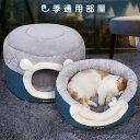 ベッド ペットベッド ペット おしゃれ 猫ベッド かわいい ネコ ねこ 猫用 ペットハウス ハウス ベット ...