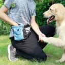 トリーツポーチ ペット 犬 おしゃれ 犬用 ドッグ バッグ グリーン 小型犬 outdoorコレクション ペット用トレーニングポーチ ペット用品 ポーチ 犬用品 いぬ かわいい おやつ入れ おやつポーチ ウエストポーチ 散歩 しつけ お散歩 その1