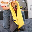 【ジョンソントレーディング】JOYPET天然消臭成分ボディータオル中大型犬用15枚★ペット用品※お取り寄せ商品【RCP】