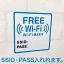 「WiFiステッカー【WiFi SPOT】【WiFi シール】「Wi-Fi SSID&PASS」【横100mm×縦100mm】【通常郵便、ゆうパケット選択可】」を見る