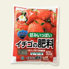 花や実のつきを良くするリン酸分を多く含むイチゴ専用肥料です。[自然応用科学]イチゴの肥料/50...