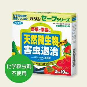 天然微生物の力を利用した野菜や果樹に使える害虫退治剤です。[フマキラー]バシレックス水和剤2...