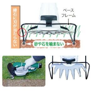 (マキタ) MUM164DW :160ミリ makita 充電式芝生バリカン