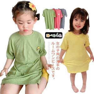 送料無料 パジャマ キッズ ワンピース 女の子 ルームウェア 子供服 部屋着 寝間着 Tシャツワンピース ガールズ クルーネック 半袖 薄手 柄 可愛い 夏着 韓国