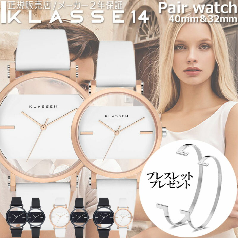 腕時計, ペアウォッチ  2 14 KLASSE14 IMPERFECT SQUARE