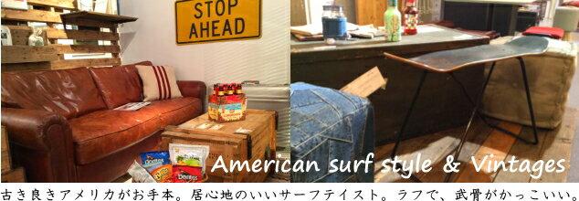 american vintages