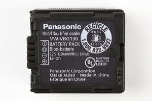 PanasonicパナソニックVW-VBG130純正リチウムイオンバッテリー充電池【VWVBG130】【あす楽対応】【1年保証付き】