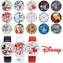 ディズニー Disney 腕時計 レディース キッズ ディズニーウォッチ ミッキー ミニー ディズニープリンセ...