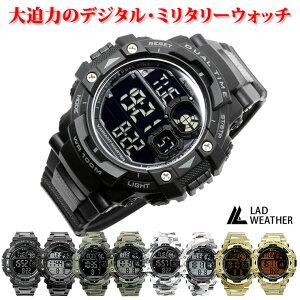 ミリタリーウォッチ メンズ 腕時計 デジタルウォッチ デジタル腕時計 100m防水 時計 ミリタリー/サバイバル/アウトドア 迷彩/カモフラ/ブラック/ゴールド ブランド:ラドウェザー LAD WEATHER バリアントマスター あす楽
