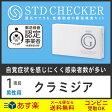 ◆STD研究所の性病検査キット! 【STDチェッカー】 【タイプG(男性用)】 1項目:クラミジア検査