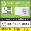 STD研究所 性病検査キット STDチェッカー タイプN 男女共通 2項目 クラミジア 淋菌 のど ...