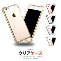 3e22e52757 iPhone7 ケース iPhone7 Plus ケース iPhone7 カバー ガラスフィルム プレゼント 耐衝撃 アイホン7 アイフォン7