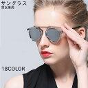 偏光サングラス UVカット サングラス レディース 偏光 UVカット 紫外線 眼鏡 メガネ アイウェア ユニセックス アウトドア 釣り 登山 スポーツサングラス メンズ 送料無料