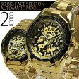 自動巻き腕時計 メンズ メンズ腕時計 自動巻き腕時計 全2色 フルスケルトン ゴールド 自動巻き腕時計 1年保証&BOX付き 10P03Dec16 0125