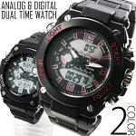 ★クーポンをTOPページにご用意★送料無料全3色アナログ&デジタルビッグフェイスデュアルタイム腕時計メンズ腕時計1年保証&BOX付きデジタル腕時計アナデジ腕時計532P19Apr1610P23Apr1604250422