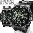 アナデジ 多機能 腕時計 メンズ 送料無料 アナログ&デジタル ビッグフェイス デュアルタイム 腕時計 メンズ 腕時計 1年保証&BOX付き デジタル腕時計 アナデジ腕時計 10P03Dec16 AOR-A 1210 0125