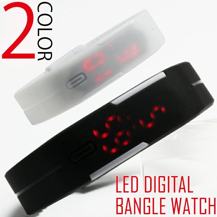 デジタル 腕時計 メンズ レディース アーバンデジタル LEDバングル ブレスレット 腕時計 全2色 復刻モデル  スポーツウォッチ 0205 0125 AOR-A