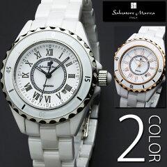 腕時計  女子高校生に人気の安いのは?