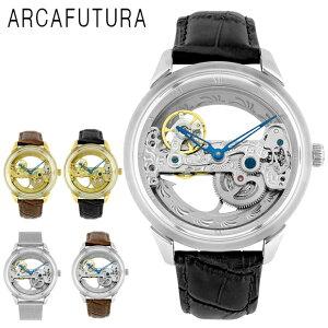 ARCA FUTURA[アルカフトゥーラ]の腕時計