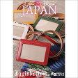 本革 カード入れ メンズ日本製 Igginbottom Pride of Japan 水染め 特厚 ヌメ革 IDカードホルダー LT-GS 0302 030210P03Dec16