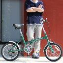 折りたたみ 自転車 16インチ クラシックミムゴ シンプル ...