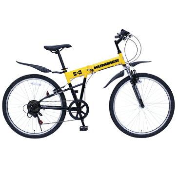 HUMMER ハマー 折りたたみ 自転車 26インチ シマノ製 6段変速ギア マウンテンバイク 26インチ 折りたたみ自転車 イエロー X0111 新生活 プレゼント