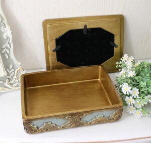 デコラティブなフォトフレーム付きBOX(ブルー&ゴールド)小物入れボックスシャビーシックアンティーク風アンティーク雑貨姫系antique