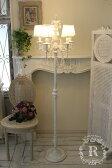 NEW♪ シャビーシックなフロアランプ LED シャンデリア 5灯 アンティークホワイト フレンチ アンティーク風 姫系 白いシャンデリア LED電球 白熱電球 スタンド照明