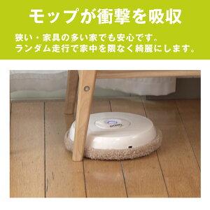 DOMOAUTOWIPER(オートワイパー)【公式オンラインストア】