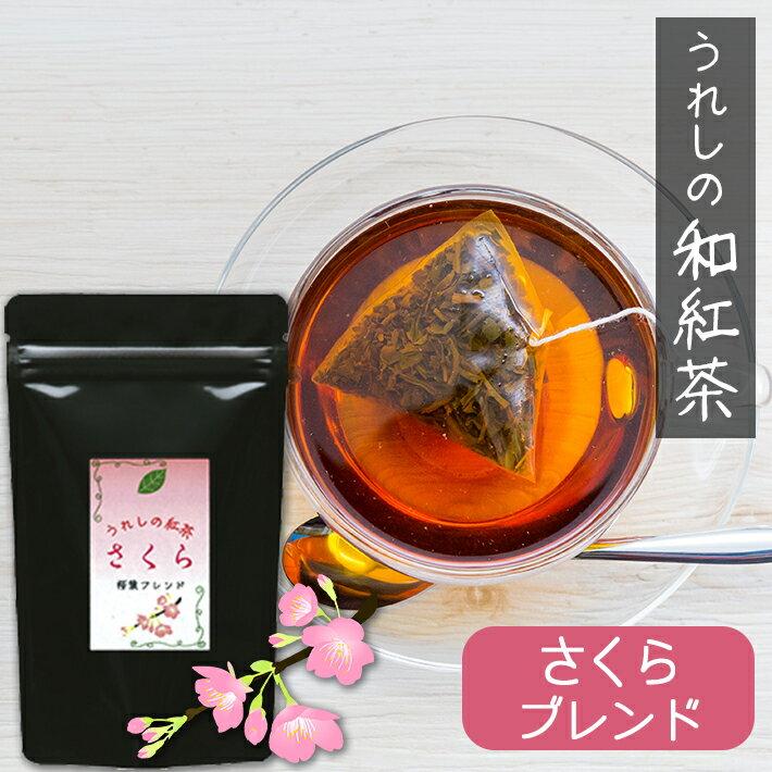 茶葉・ティーバッグ, 紅茶  3g10