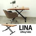 Linath