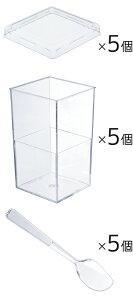 【カップ寿司デザートカップ】春満開!カップ寿司容器蓋&スプーン付き5個セット【デザートカッププラスチック容器】