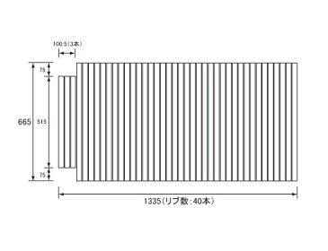 【フタ】 パナソニック 風呂フタ ジェットCジュエ1400Nフタ ホワイト サイズ 1335×665 片端段付型