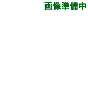 スモーキングポール丸型本体(大)ホワイトテラモトOT-557-501-8